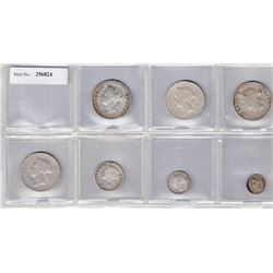 STRAITS SETTLEMENTS: LOT of 7 silver coins of Queen Victoria