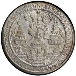 THAILAND: Rama IV, 1851-1868, AR 1/8 baht (fuang), ND (1860). PCGS MS65