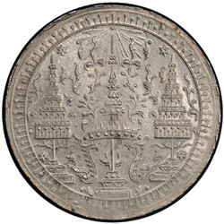 THAILAND: Rama IV, 1851-1868, AR 1/2 baht (2 salu'ng), ND (1860). PCGS MS63