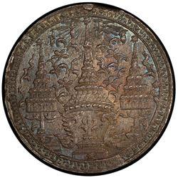 THAILAND: Rama IV, 1851-1868, AR baht, ND (1860). PCGS MS64