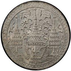 THAILAND: Rama IV, 1851-1868, AR baht, ND (1860). PCGS MS63