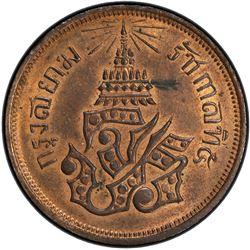 THAILAND: Rama V, 1868-1910, AE 4 att (½ fuang), CS1238 (1876), Y-20, PCGS graded MS63 RB