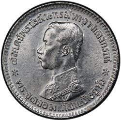 THAILAND: Rama V, 1868-1910, AR 1/4 baht (salu'ng), RS126 (1907). PCGS MS62