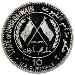 UMM AL QIWAIN: Ahmad bin Rashid al-Mu'alla, 1929-1981, AR 10 riyals, 1970/AH1389. PF