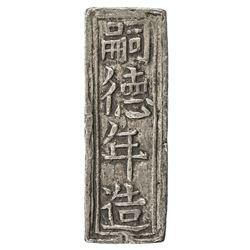 NGUYEN DYNASTY (DAI NAM): Tu Duc, 1848-1883, AR 1 1/2 tien (5.32g). VF