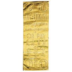 VIET NAM: AV gold wafer (14.15g), ND [1960]. UNC
