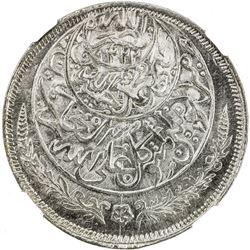 YEMEN: Yahya b. Muhammad, 1904-1948, AR riyal, San'a, AH1344. NGC MS66