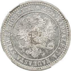 FINLAND: Alexander II, 1855-1881, AR 2 markkaa, 1870. NGC MS63