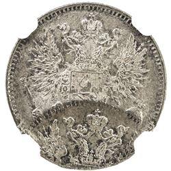FINLAND: Nicholas II, 1894-1917, AR 50 pennia, 1916-S. NGC MS65