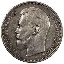 RUSSIAN EMPIRE: Nicholas II, 1894-1917, AR rouble, St. Petersburg mint, 1896. EF