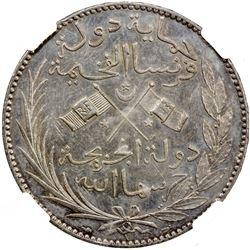 COMOROS: Said Ali b. Said Omar, 1886-1912, AR 5 francs, AH1308. NGC UNC