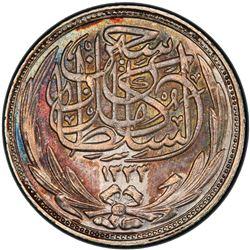 EGYPT: Hussein Kamil, 1914-1917, AR 2 qirsh, Misr, 1917/6//AH1335. PCGS AU