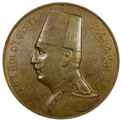 EGYPT: Fuad I, as King, 1922-1936, AE medal, 1934. EF