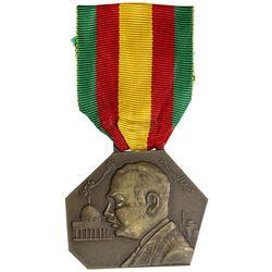 EGYPT:. EF, The Palestine Medal (Midaliya Filistin), bronze, seven-sided, with unequal sides