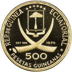 EQUATORIAL GUINEA: Republic, AV 500 pesetas, 1969. PF