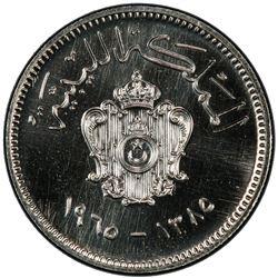LIBYA: Idris I, 1951-1969, 10 milliemes, AH1385/1965. PCGS SP