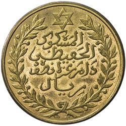 MOROCCO: al-Hafiz, 1908-1912, 5 dirhams ( 1/2 riyal) (11.93g), Paris, AH1329. UNC