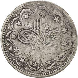 SUDAN: al-Mahdi, 1881-1885, AR 20 piastres (22.36g), NM, AH1302 year 5. F-VF