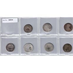CUBA: LOT of 7 countermarked 2 reales coins of the lattice punch type