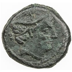 ROMAN REPUBLIC: Anonymous, AE semuncia (5.84g), Rome. VF