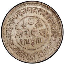 KUTCH: Khengarji III, 1875-1942, AR 5 kori, Bhuj, 1882/VS1939. PCGS MS65