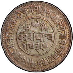 KUTCH: Khengarji III, 1875-1942, AR 5 kori, Bhuj, 1883/VS1939. PCGS MS63