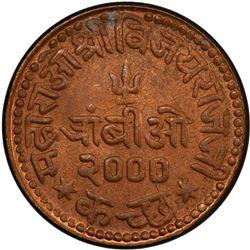 KUTCH: Vijayarajji, 1942-1948, AE trambiyo, 1943/VS2000
