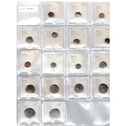 MYSORE: LOT of 17 copper coins from the time of Krishna Raja Wodeyar