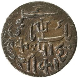 BENGAL PRESIDENCY: AE pice (6.63g), year 37. UNC
