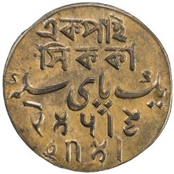 BENGAL PRESIDENCY: AE pice (8.89g), Calcutta, year 37. UNC