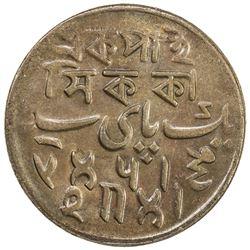 BENGAL PRESIDENCY: AE pice, Calcutta, year 37. UNC