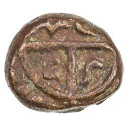 MADRAS PRESIDENCY: AE cash (3.83g), 1705. VF