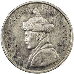 BHUTAN: Jigme Wangchuck, 1926-1952, AR 1/2 rupee, 1928. AU