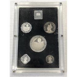 BHUTAN: Jigme Singye Wangchuck, 1972-2006, 5-coin proof set, 1975. PF