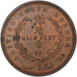 BRITISH NORTH BORNEO: AE 1/2 cent, 1886-H