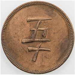 BRITISH NORTH BORNEO: AE 50 cents token, ND. UNC