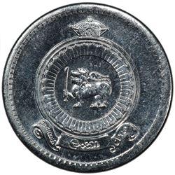 CEYLON: British Commonwealth, cent, 1970. PCGS SP