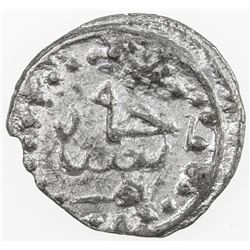 ACEH: Alauddin Sulaiman Ali Iskandar Syah, 1838-1857, tin keping (2.49g), ND. UNC
