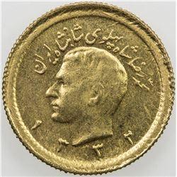IRAN: Mohammad Reza Pahlavi, 1941-1979, AV 1/4 pahlavi, SH1332. EF