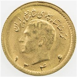 IRAN: Mohammad Reza Pahlavi, 1941-1979, AV 1/4 pahlavi, SH1349. UNC