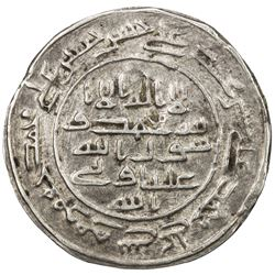 IRAN: AR religious token (1.19g), AH1318 (=1901). VF