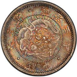 JAPAN: Meiji, 1868-1912, AR 10 sen, year 3 (1870). PCGS MS63