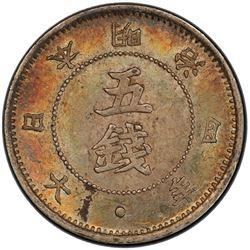 JAPAN: Meiji, 1868-1912, AR 5 sen, year 4 (1871). PCGS MS64