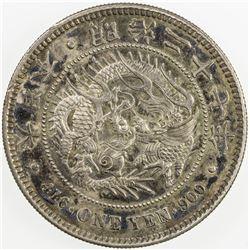 JAPAN: Meiji, 1868-1912, AR yen, year 27 (1894). EF