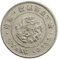 KOREA: Yi Hyong, 1864-1897, 1/4 yang, year 503 (1894). VF-EF