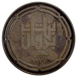 KUWAIT: AR medal (31.24g), 1977. UNC