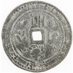 TRENGGANU: Zainal Abidin III, 1881-1918, tin jokoh (9.73g), 1907. VF