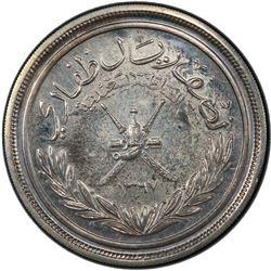 MUSCAT & OMAN: Said III bin Taimur, 1932-1970, AR 1/2 dhofari rial, AH1367. PCGS PF64