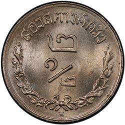 THAILAND: Rama V, 1898-1910, 2 1/2 satang, RS116 (1897-H)