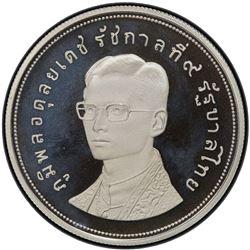 THAILAND: Rama IX, 1946-2016, AR 50 baht, BE2517 (1974). PCGS PF69